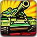 超級坦克大戰